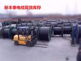 长春电线电缆专业生产